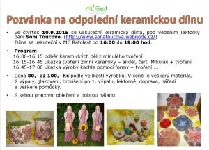 keramika-2015-09-10